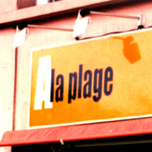 ALaPlage à la plage ALP le collectif art contemporain contemporary art commissariat curator Manuel Pomar artist run space